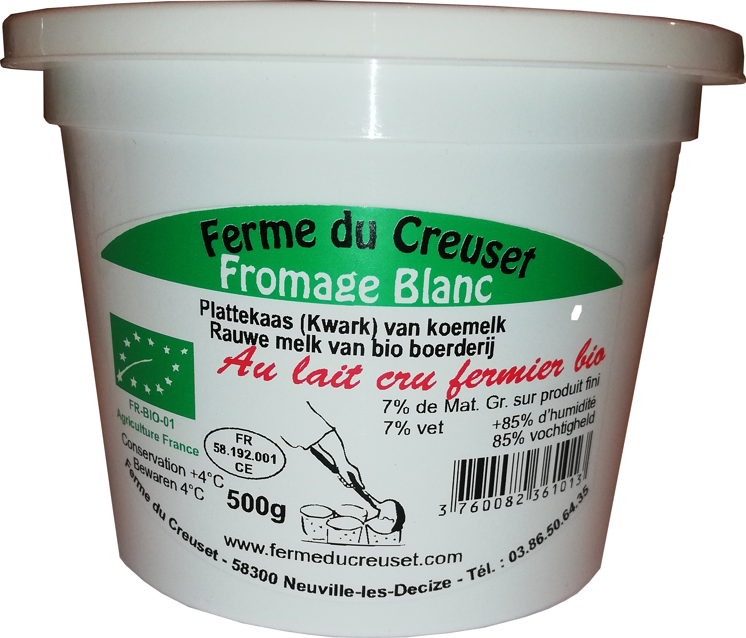 le Fromage blanc - 500g